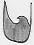 drawing wave toe cap